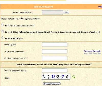 PAN no verification screen